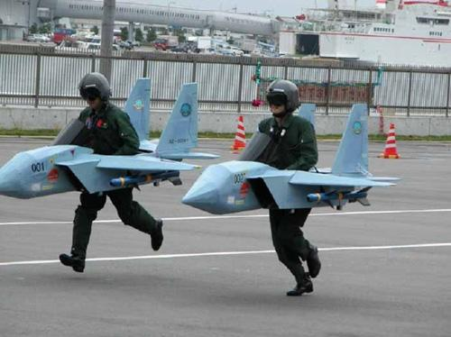 japan-air-force.jpg