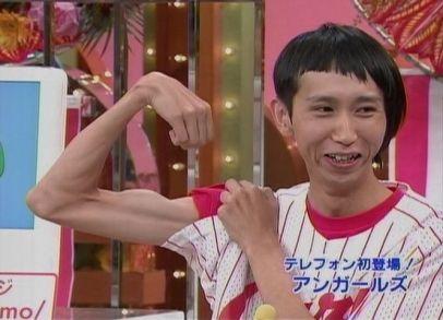 musculosos.jpg