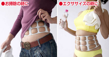 fat-belt